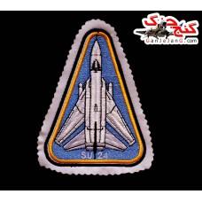 آرم بازو تمام دوخت خلبان لیدر چهارم سوخو-24 فنسر